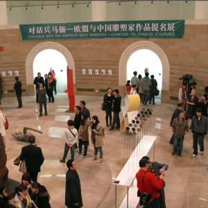 Dialogue with Emperor Qin, EU / China sculpture show